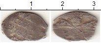 Изображение Монеты Россия 1598 - 1605 Борис Годунов 1 копейка 1598 Серебро VF