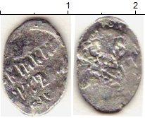 Изображение Монеты Россия 1598 - 1605 Борис Годунов 1 копейка 1599 Серебро VF