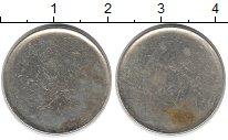 Изображение Монеты Россия 1 рубль 1997 Медно-никель