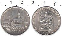 Изображение Монеты Чехия Чехословакия 50 крон 1986 Серебро UNC-