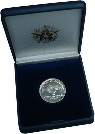 Изображение Монеты Кабо-Верде 1 эскудо 1985 Серебро Proof 10 лет независимости