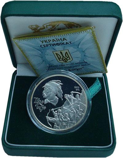 Изображение Подарочные монеты Украина 10 гривен 2007 Серебро Proof- Иван Богун. Серия: Г