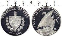Изображение Монеты Куба 10 песо 2006 Серебро Proof