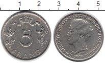 Изображение Монеты Люксембург 5 франков 1949 Медно-никель XF