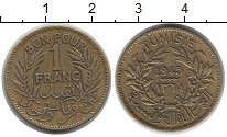 Изображение Монеты Тунис 1 франк 1945 Латунь VF