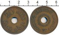 Изображение Монеты Палестина 20 милс 1942 Бронза XF