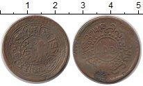 Изображение Монеты Китай Тибет 1 шо 0 Медь VF