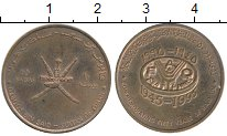 Изображение Монеты Оман 10 байз 1995 Бронза XF