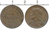 Изображение Монеты Панама 1 сентесимо 1968 Бронза XF