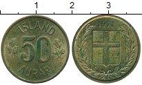 Изображение Монеты Исландия 50 аурар 1971 Латунь XF