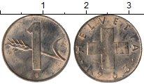 Изображение Монеты Швейцария 1 рапп 1963 Бронза XF+