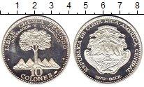 Изображение Монеты Коста-Рика 10 колон 1970 Серебро Proof