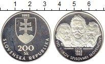 Изображение Монеты Словакия 200 крон 1993 Серебро Proof-