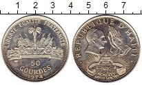 Изображение Монеты Гаити 50 гурдес 1974 Серебро UNC
