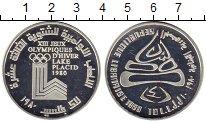 Изображение Монеты Ливан 10 ливров 1980 Серебро Proof-