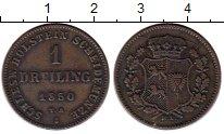 Изображение Монеты Германия Шлезвиг-Гольштейн 1 дрейлинг 1850 Медь XF