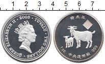 Изображение Монеты Тувалу 2 доллара 2003 Серебро Proof