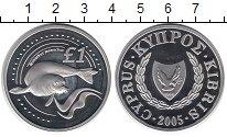 Изображение Монеты Кипр 1 фунт 2005 Серебро UNC