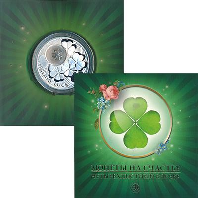Изображение Подарочные монеты Ниуэ 2 доллара 2012 Серебро Proof Монета на счастье (с