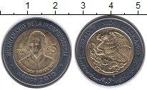 Изображение Монеты Мексика 5 песо 2008 Биметалл UNC