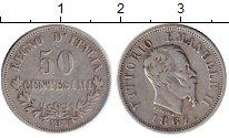 Изображение Монеты Италия 50 сентесим 1867 Серебро XF
