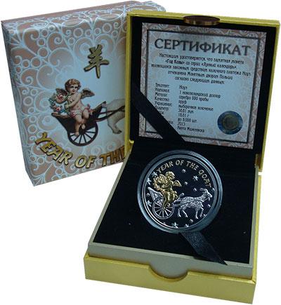 Изображение Подарочные монеты Ниуэ 1 доллар 2015 Серебро Proof Год козы. Серебро 99