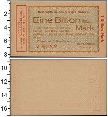 Изображение Банкноты Германия Веймарская республика 1000000000 марок 1923  UNC-