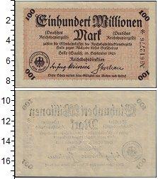 Банкнота Веймарская республика 100000000 марок 1923 XF фото