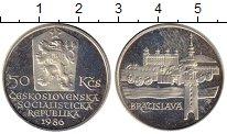 Изображение Монеты Чехия Чехословакия 50 крон 1986 Серебро Proof-