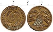 Изображение Монеты Германия Веймарская республика 5 пфеннигов 1925 Латунь XF