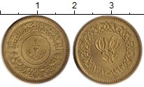 Изображение Монеты Йемен 1/2 букша 1963 Латунь UNC-