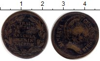 Изображение Монеты Германия Жетон 0 Бронза VF