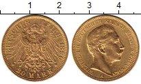 Изображение Монеты Пруссия 20 марок 1890 Золото XF