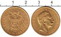 Изображение Монеты Пруссия 20 марок 1892 Золото XF
