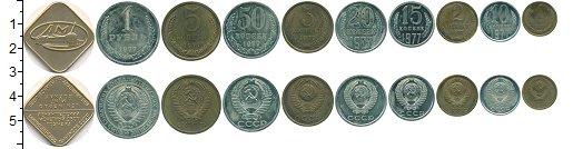Изображение Наборы монет СССР Набор 1977 года 1977  UNC- Годовой набор  банка