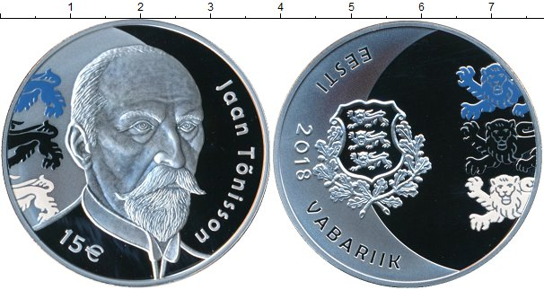Набор монет Эстония 15 евро Серебро 2018 Proof фото 2