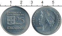 Изображение Монеты Португалия 25 эскудо 1980 Медно-никель UNC-