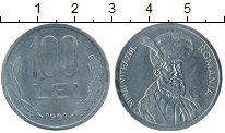 Изображение Монеты Румыния 100 лей 1991 Медно-никель XF