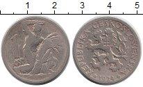 Изображение Монеты Чехия Чехословакия 1 крона 1924 Медно-никель VF