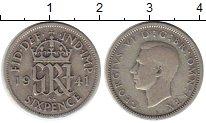 Изображение Монеты Великобритания 6 пенсов 1941 Серебро VF