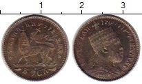 Изображение Монеты Эфиопия 1 герш 1897 Серебро UNC-