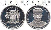 Изображение Монеты Ямайка 5 долларов 1971 Серебро UNC