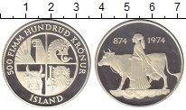 Изображение Монеты Исландия 500 крон 1974 Серебро