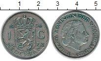 Изображение Монеты Нидерланды 1 гульден 1956 Серебро