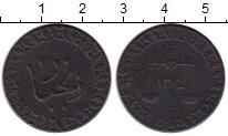 Изображение Монеты Занзибар 1 песа 1887 Медь VF