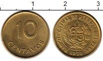 Изображение Монеты Перу 10 сентаво 1975 Латунь XF