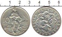 Изображение Монеты Чехословакия 10 крон 1954 Серебро XF