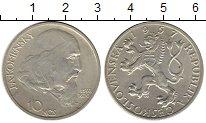 Изображение Монеты Чехия Чехословакия 10 крон 1957 Серебро XF