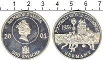 Изображение Монеты Замбия 500 квач 2001 Серебро Proof-