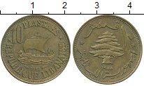 Изображение Монеты Ливан 10 пиастр 1955 Латунь XF